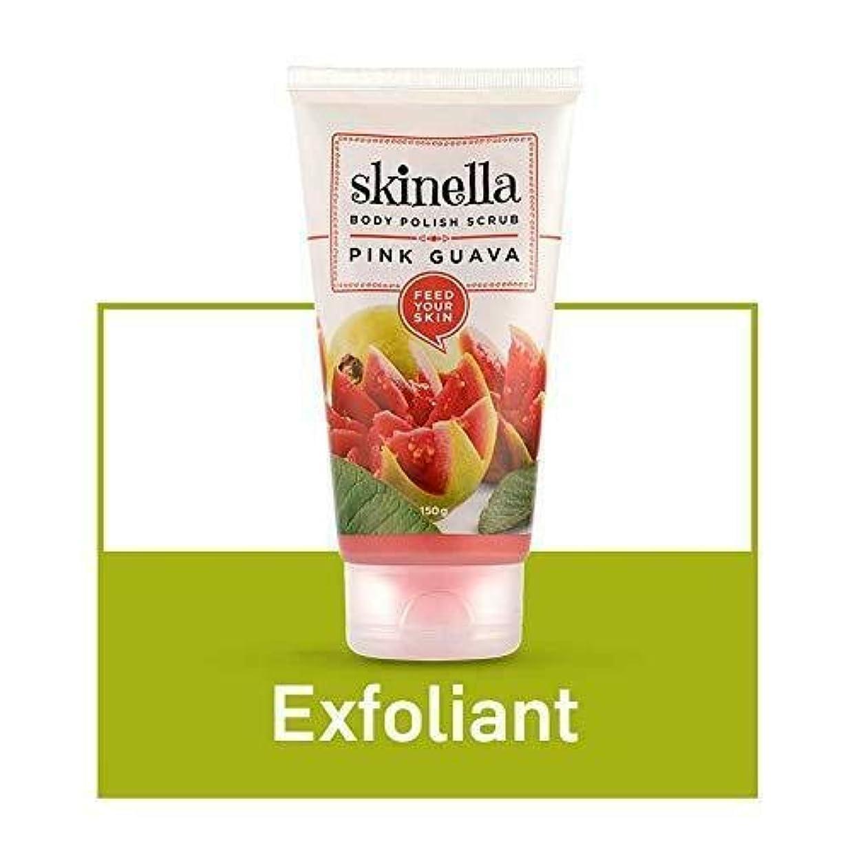 悪質な暗殺六月Skinella Body Polish Scrub Pink Guava 150g Softens skin & Instantly exfoliates