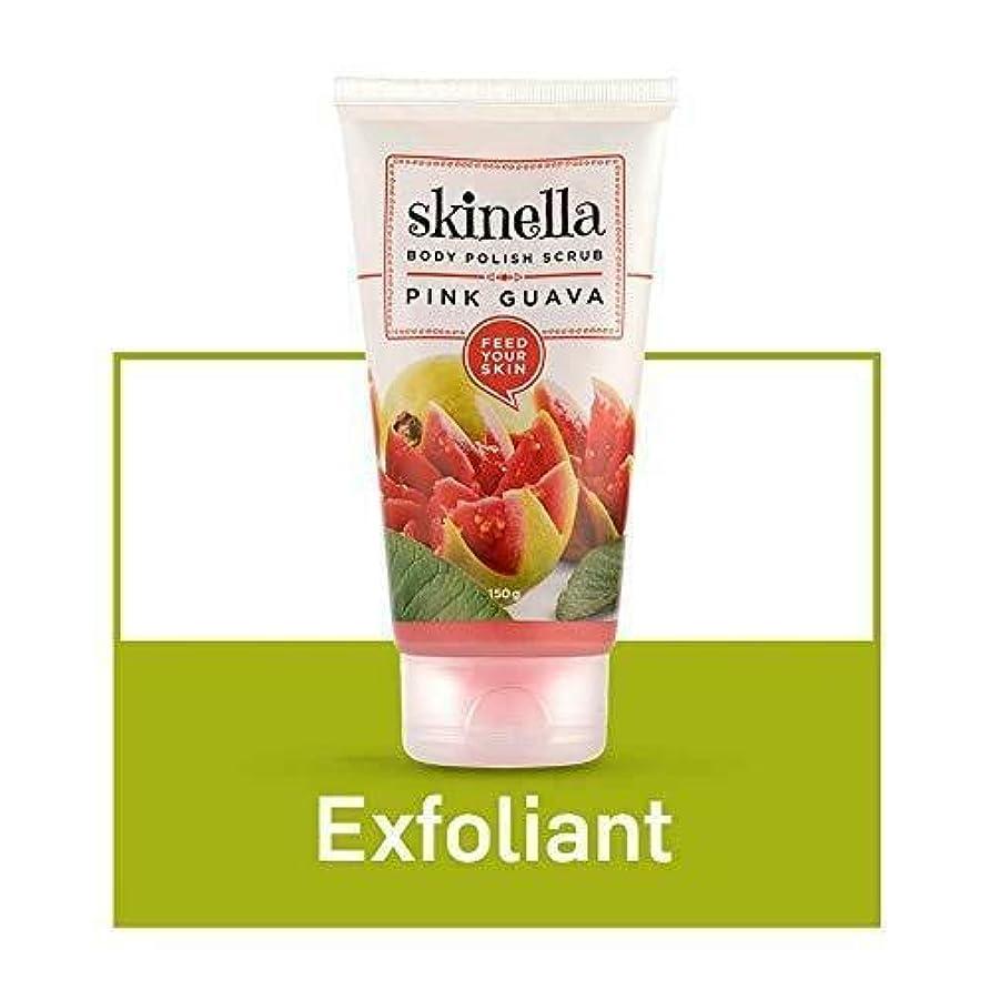 タール光二週間Skinella Body Polish Scrub Pink Guava 150g Softens skin & Instantly exfoliates
