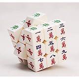 【ec-drive】麻雀牌型 パズルキューブ マージャン
