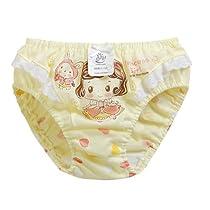 【あるこんたるこん】 子供肌着 綿100% レモンガール キッズ 女の子 女児 パンツ ショーツ トランクス ボクサー チュチュ アンダーウェア (130)