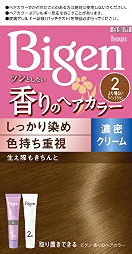 切るパンツキモいホーユー ビゲン 香りのヘアカラー クリーム 2 より明るいライトブラウン (医薬部外品)