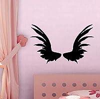 Lixiaoer 天使の羽ウォールステッカー赤ちゃんの部屋の装飾ファンタジー壁飾りビニール取り外し可能な接着剤Wallpaper27X44 Cm