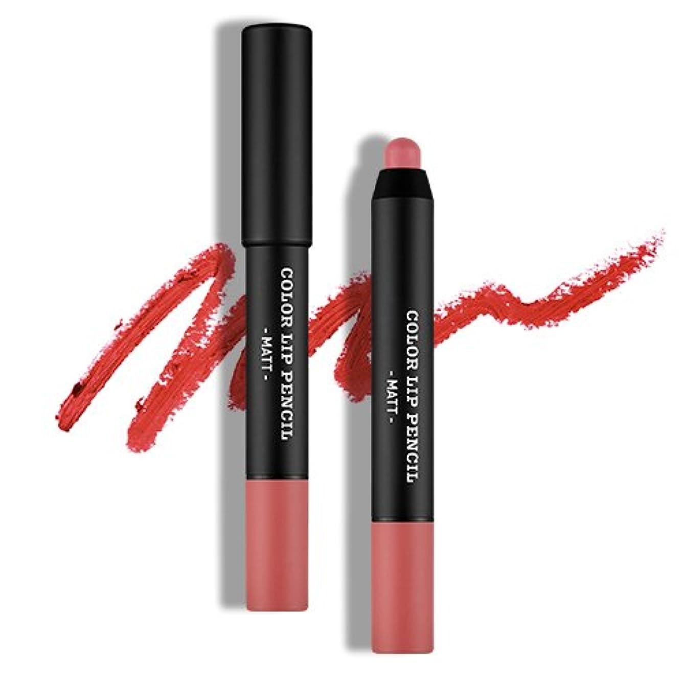 メドレー表面開示する[韓国コスメ Apieu] [オピュ] カラーリップペンシル(マット) [Apieu] Color Lip Pencil(Matt) (CR02) [並行輸入品]