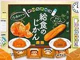 【冷蔵】チロルチョコ 給食のじかん 1箱(10袋)
