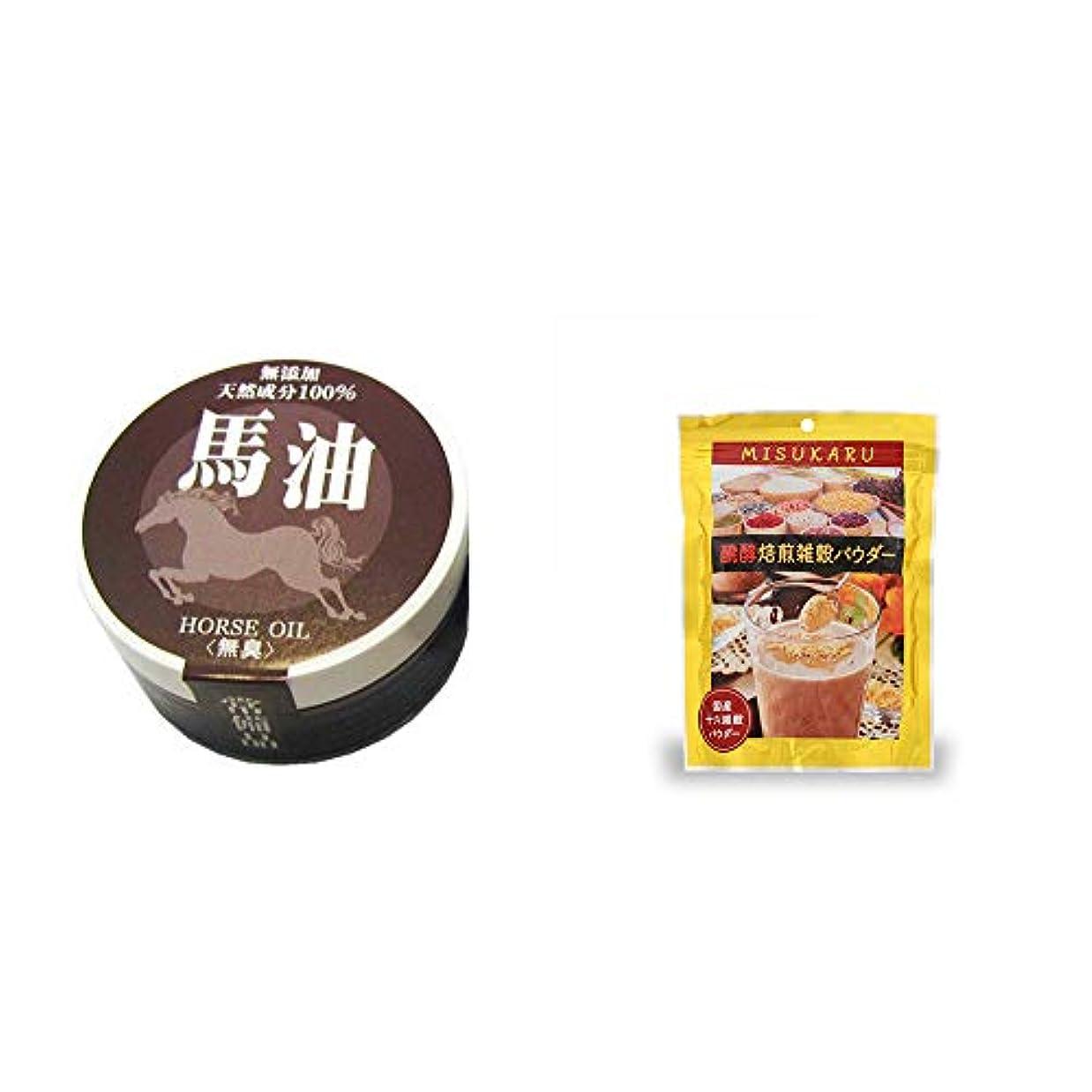 わかる救援レンチ[2点セット] 無添加天然成分100% 馬油[無香料](38g)?醗酵焙煎雑穀パウダー MISUKARU(ミスカル)(200g)
