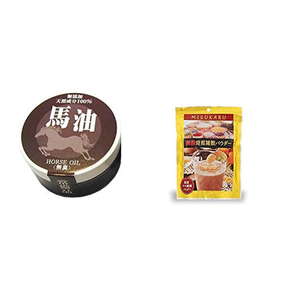 滞在くそーラッシュ[2点セット] 無添加天然成分100% 馬油[無香料](38g)?醗酵焙煎雑穀パウダー MISUKARU(ミスカル)(200g)