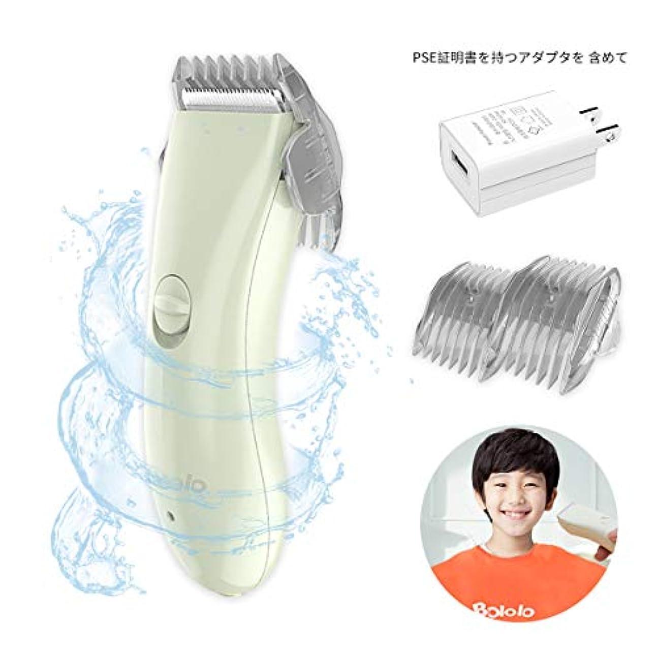 遮る会員店員BOLOLO 子供バリカン こども用 散髪 防水 充電·交流式 緑 BL-2400 PSE証明書を持つアダプタを 含めて (緑白) …