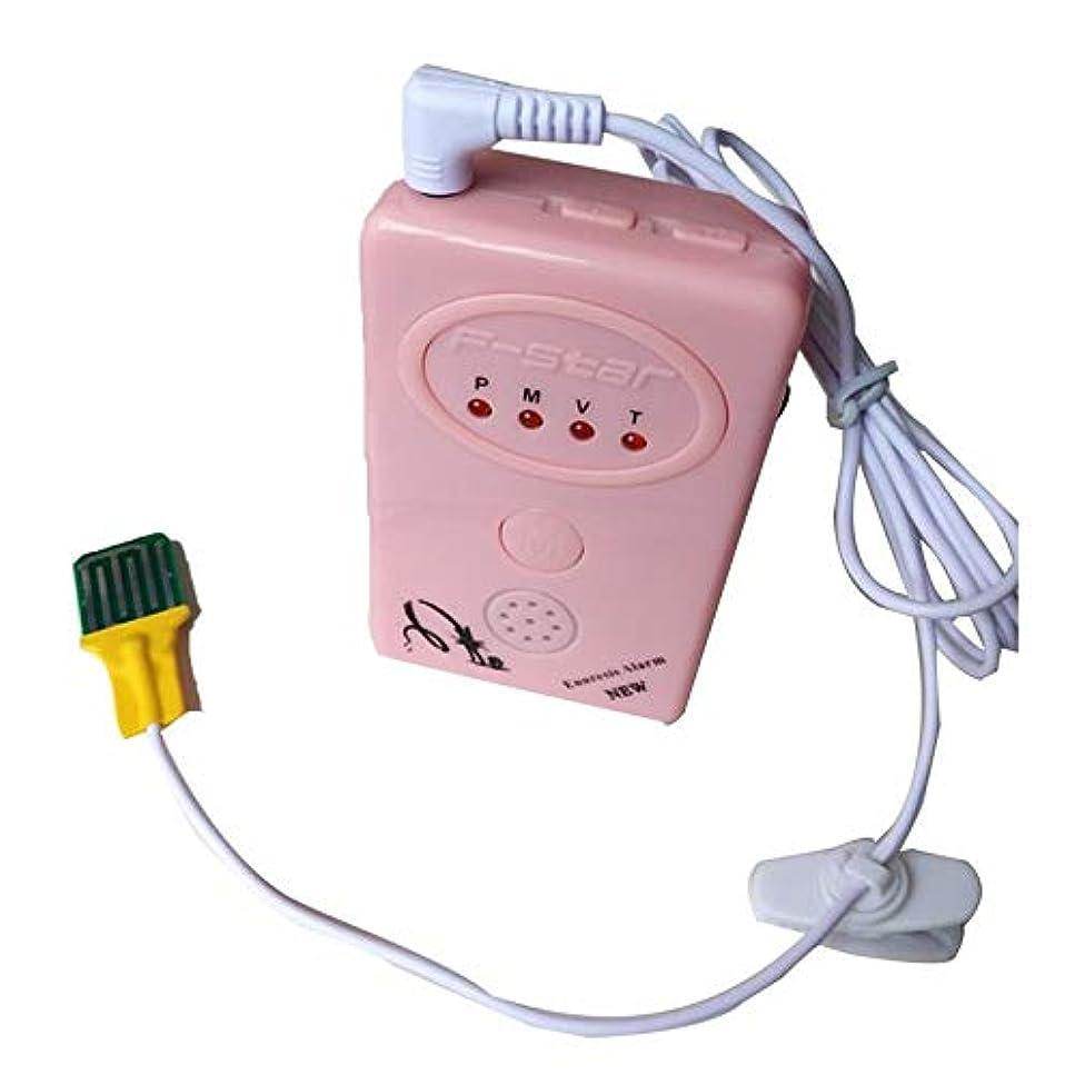 わずかなダイヤルクレタTumdem 1つに付き3つのマルチモードのおねしょの夜尿症警報効果的なベッドのぬれた処置システムミニコンピューター制御トイレトレーニング装置