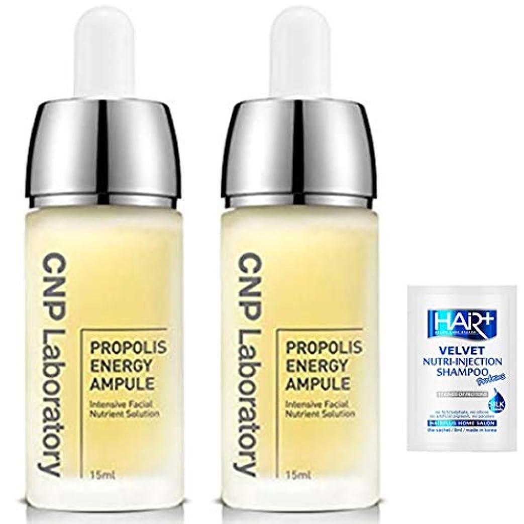 誇大妄想ヒット刃【CNP Laboratory】プロポリス エネルギーアンプル 15ml X 2EA+HairPlus NonSilicon Shampoo 8ml