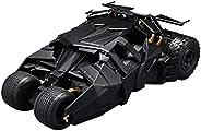 1/35 SCALE バットモービル (バットマン ビギンズVer.) 色分け済みプラモデル