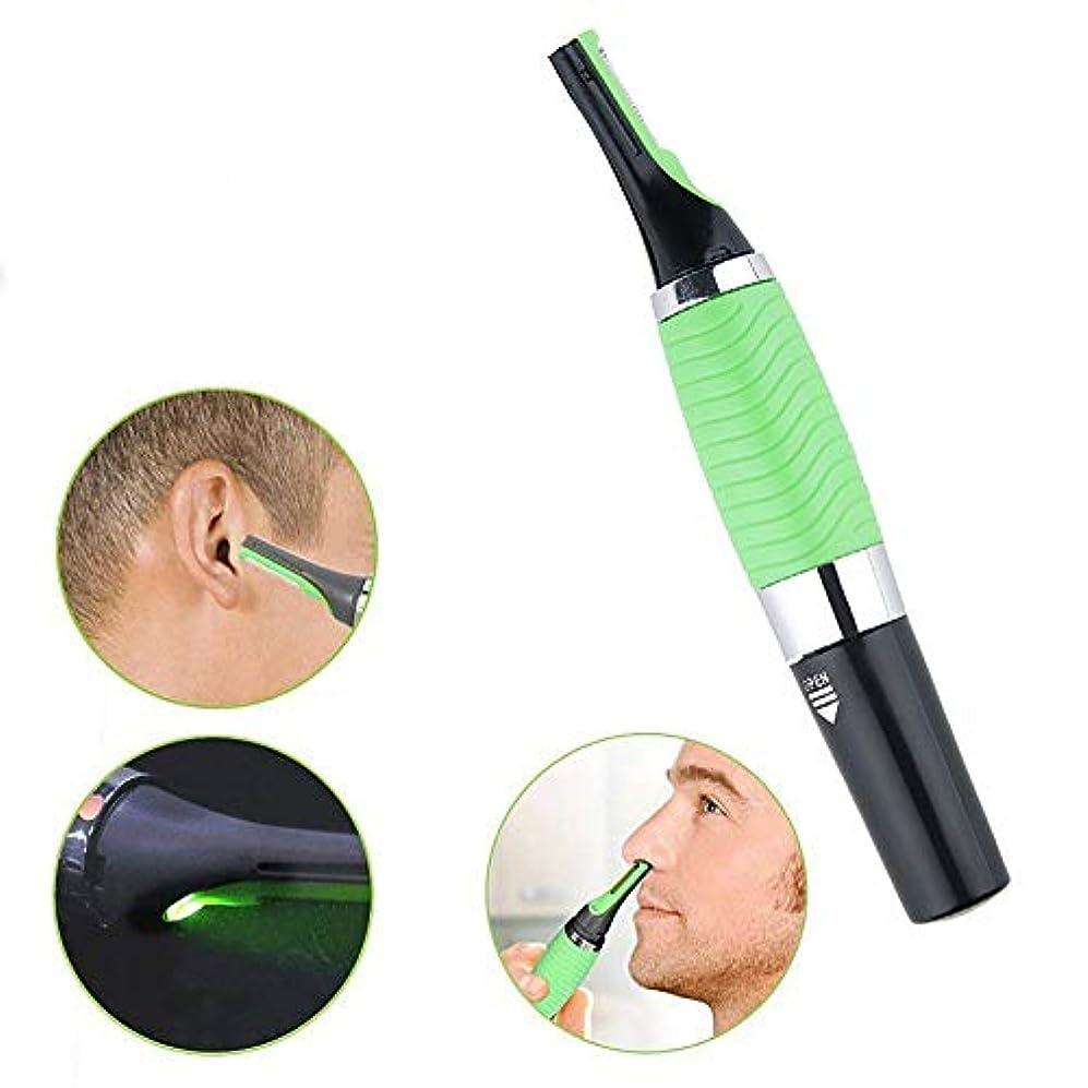容量ファランクス受益者LEDライト付きマイクロプレシジョン眉耳のノーズトリマーの除去クリッパーシェーバーパーソナル?エレクトリックフェイスケアヘアートリマー