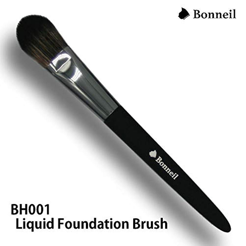 六ピクニック破壊的リキッドファンデーションブラシ 平筆 BH001 Bonneil ボヌール