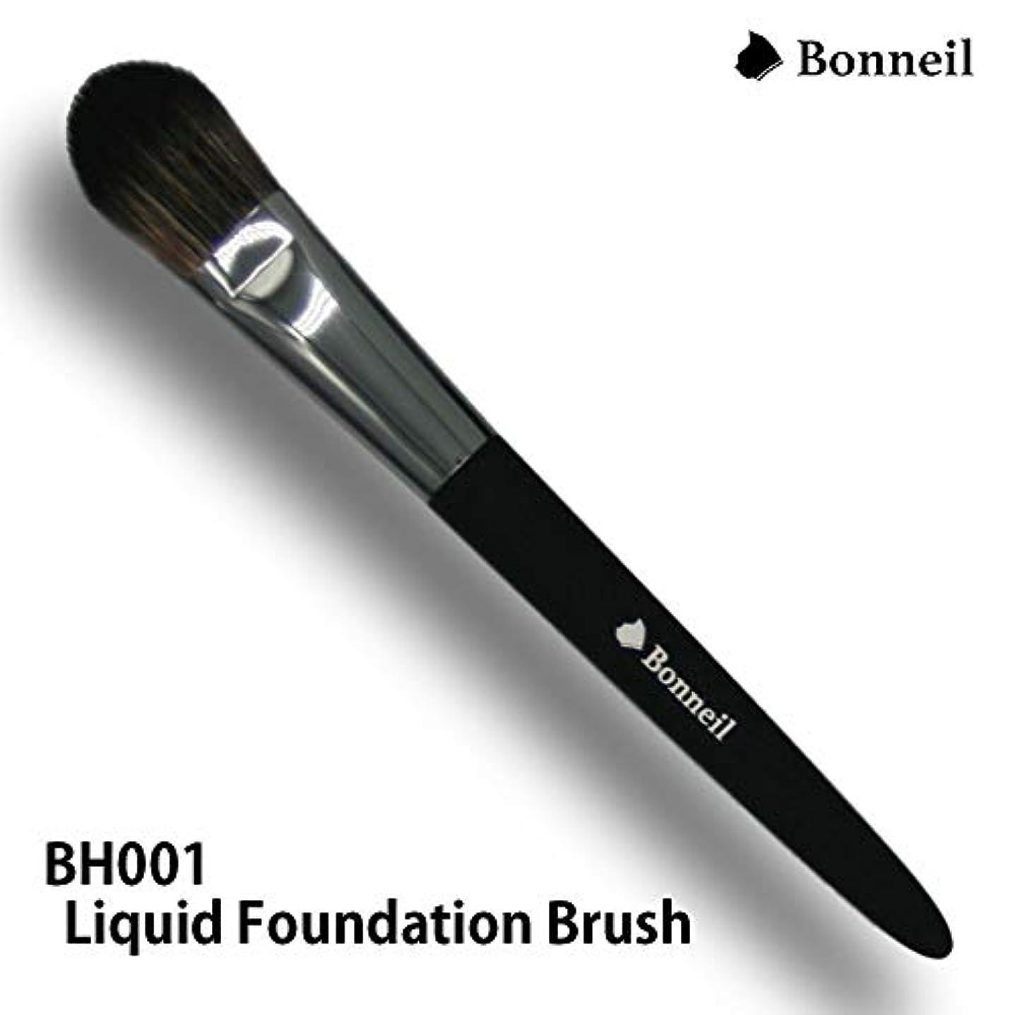 インレイ激怒空虚リキッドファンデーションブラシ 平筆 BH001 Bonneil ボヌール