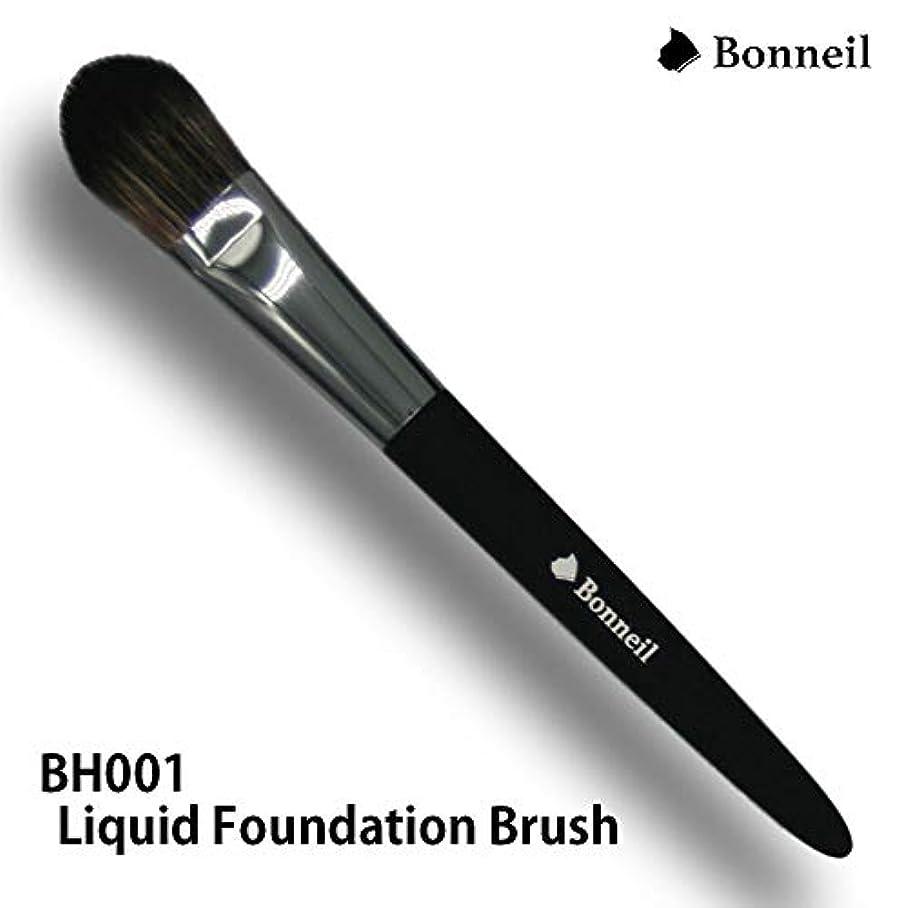 水曜日カイウスキャロラインリキッドファンデーションブラシ 平筆 BH001 Bonneil ボヌール
