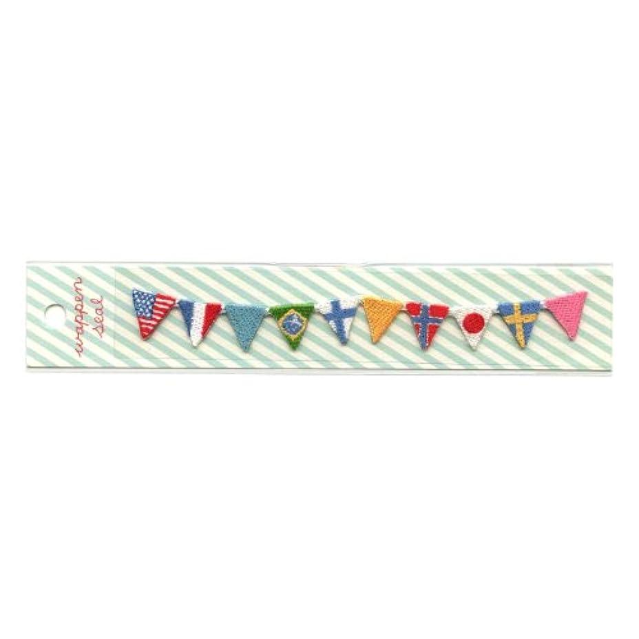 宮殿食堂ピラミッドリュリュ 刺繍ワッペンシール 国旗 SWS−12