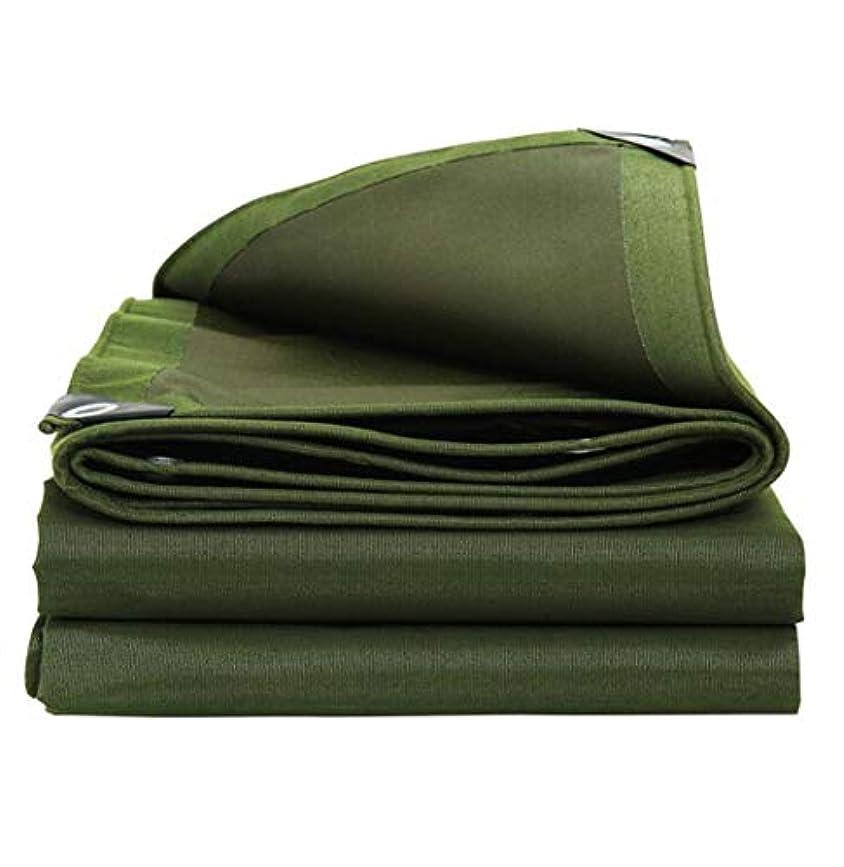 フィード樫の木粗いボート車のグランドシートの屋外旅行のための強い緑の防水防水シートの頑丈な厚いキャンバス (Size : 4x4m)