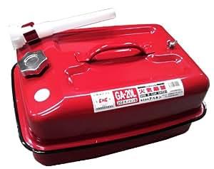 ガソリン携行缶 20L GA-20L