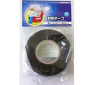 耐熱テープ20m