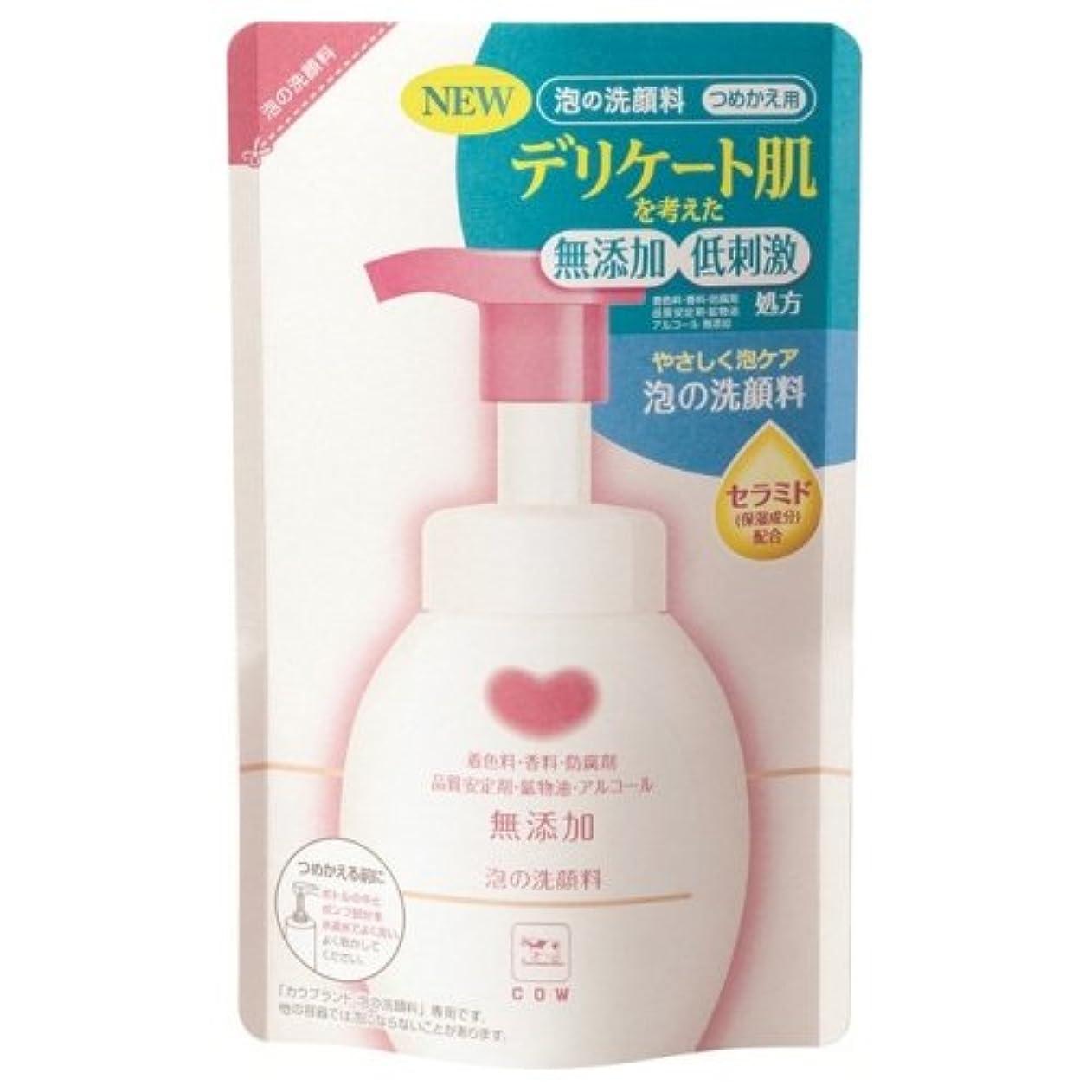 抵当イディオム洗剤カウブランド無添加泡の洗顔料 詰替用