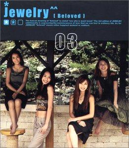 Beloved (韓国盤)