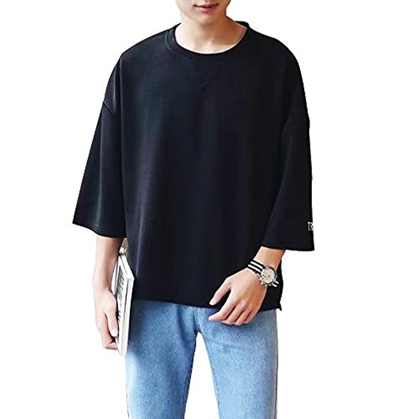 平手打ち入場料バズYUZIRO(ユズイロ) ビック Tシャツ メンズ シルエット オーバーサイズ 7分袖