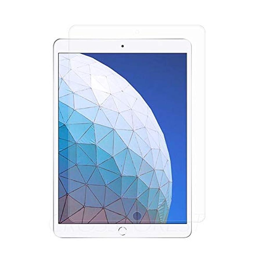 管理する辛い励起クロスフォレスト 10.5インチ iPad Air 2019 / iPad Pro用 アンチグレア ガラスフィルム 液晶保護フィルム CF-GHIP105AG