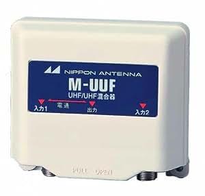 日本アンテナ 混合器 M-UUF-SP