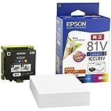 EPSONインクカートリッジ ICCL81V 写真用紙L判100枚セット