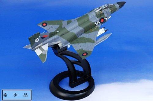1:72 ジェミニジェット Aces GARAF4004 マクドネル ダグラス F-4M Phantom II ダイキャスト モデル RAF No.43 Sqn Fighting Cocks, XV5