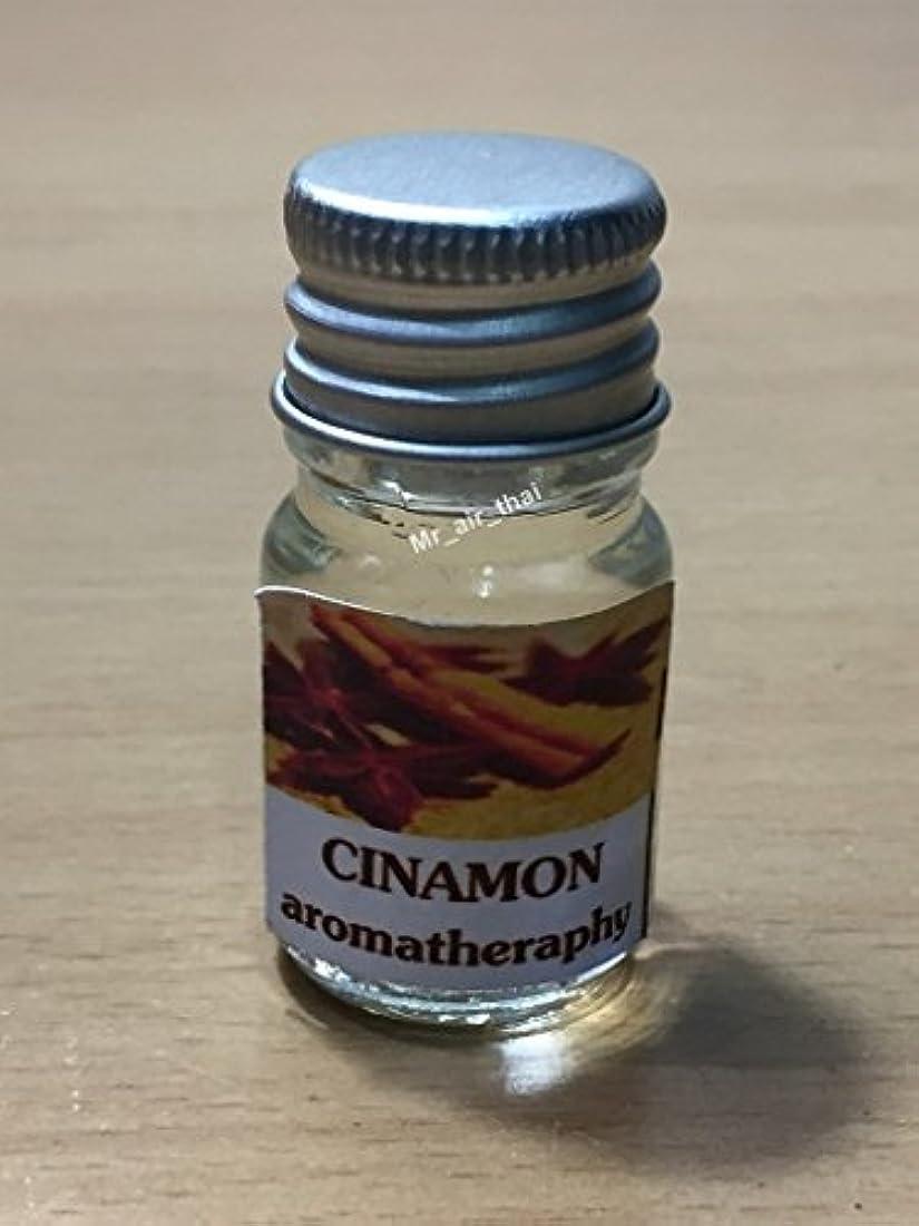 汚す本を読むヘクタール5ミリリットルアロマシナモンフランクインセンスエッセンシャルオイルボトルアロマテラピーオイル自然自然5ml Aroma Cinamon Frankincense Essential Oil Bottles Aromatherapy...