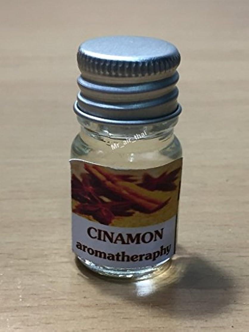 ピービッシュ創造ばかげている5ミリリットルアロマシナモンフランクインセンスエッセンシャルオイルボトルアロマテラピーオイル自然自然5ml Aroma Cinamon Frankincense Essential Oil Bottles Aromatherapy...