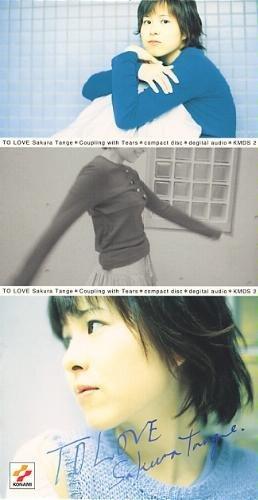 TO LOVE / 丹下桜