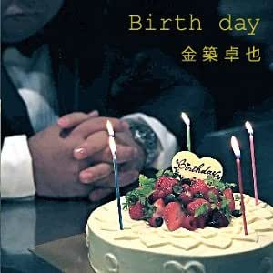 Birth day