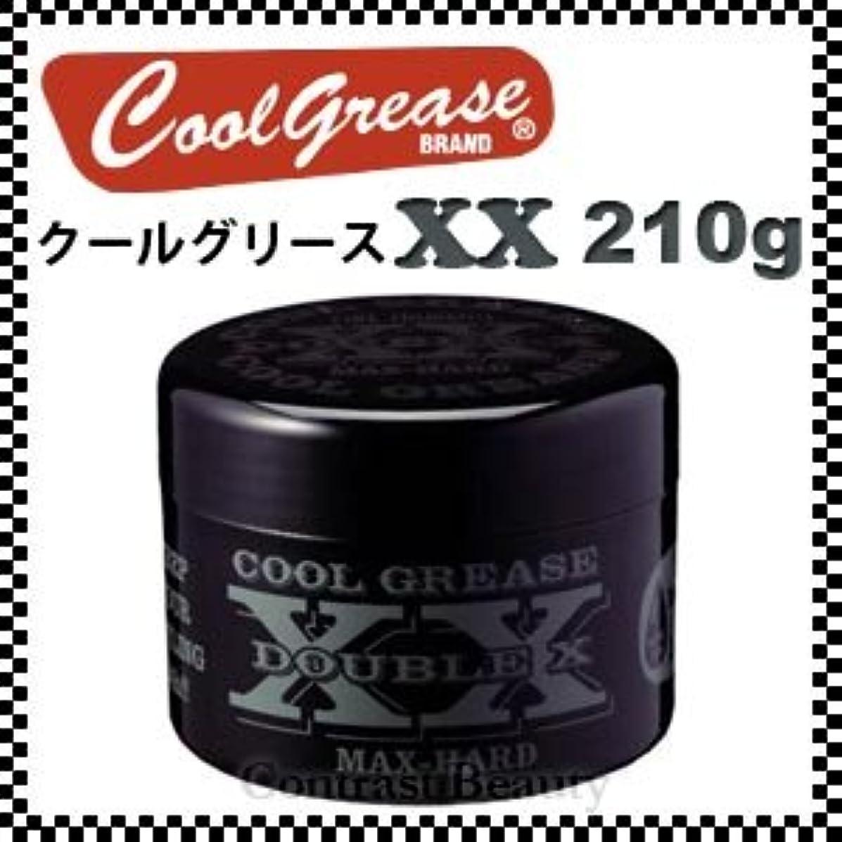 欲求不満集中的な性別【X4個セット】 阪本高生堂 クールグリース XX 210g