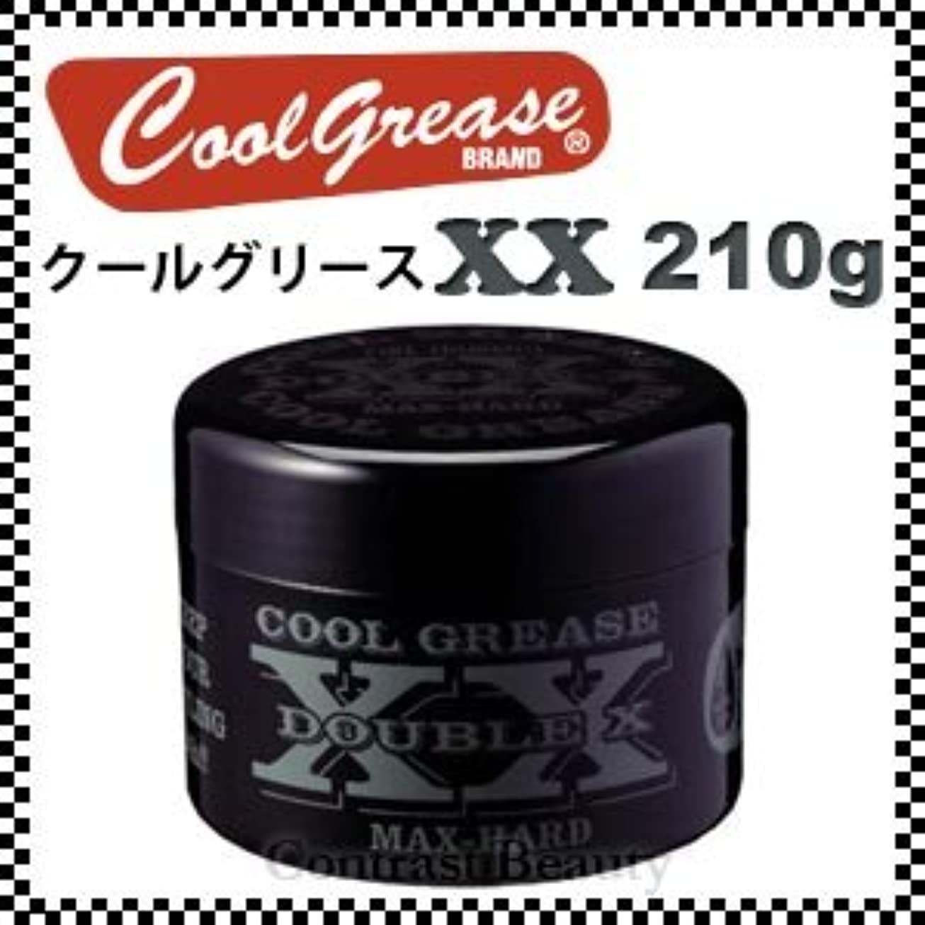 補助マサッチョ産地【X3個セット】 阪本高生堂 クールグリース XX 210g