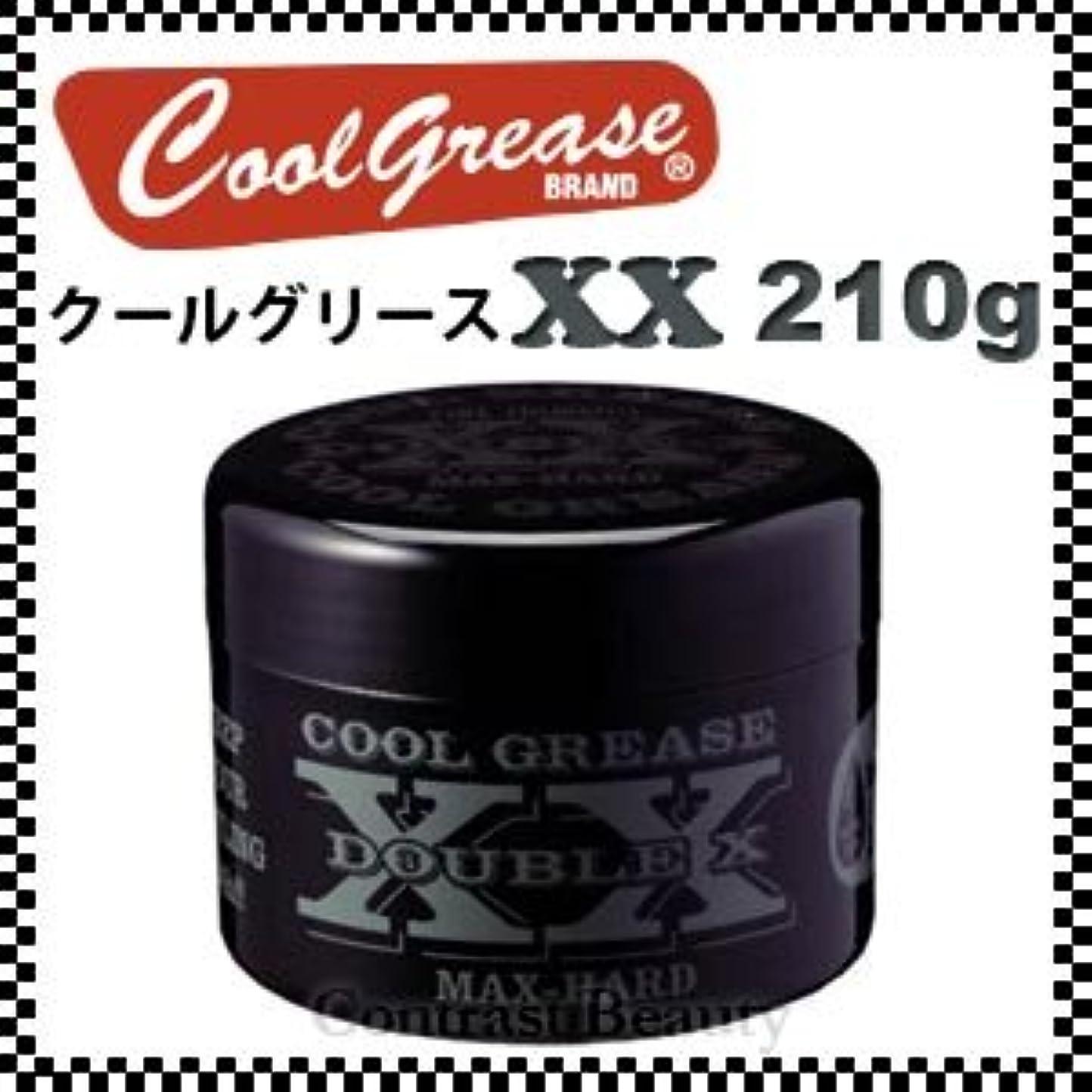 貧困たるみ解放【X3個セット】 阪本高生堂 クールグリース XX 210g