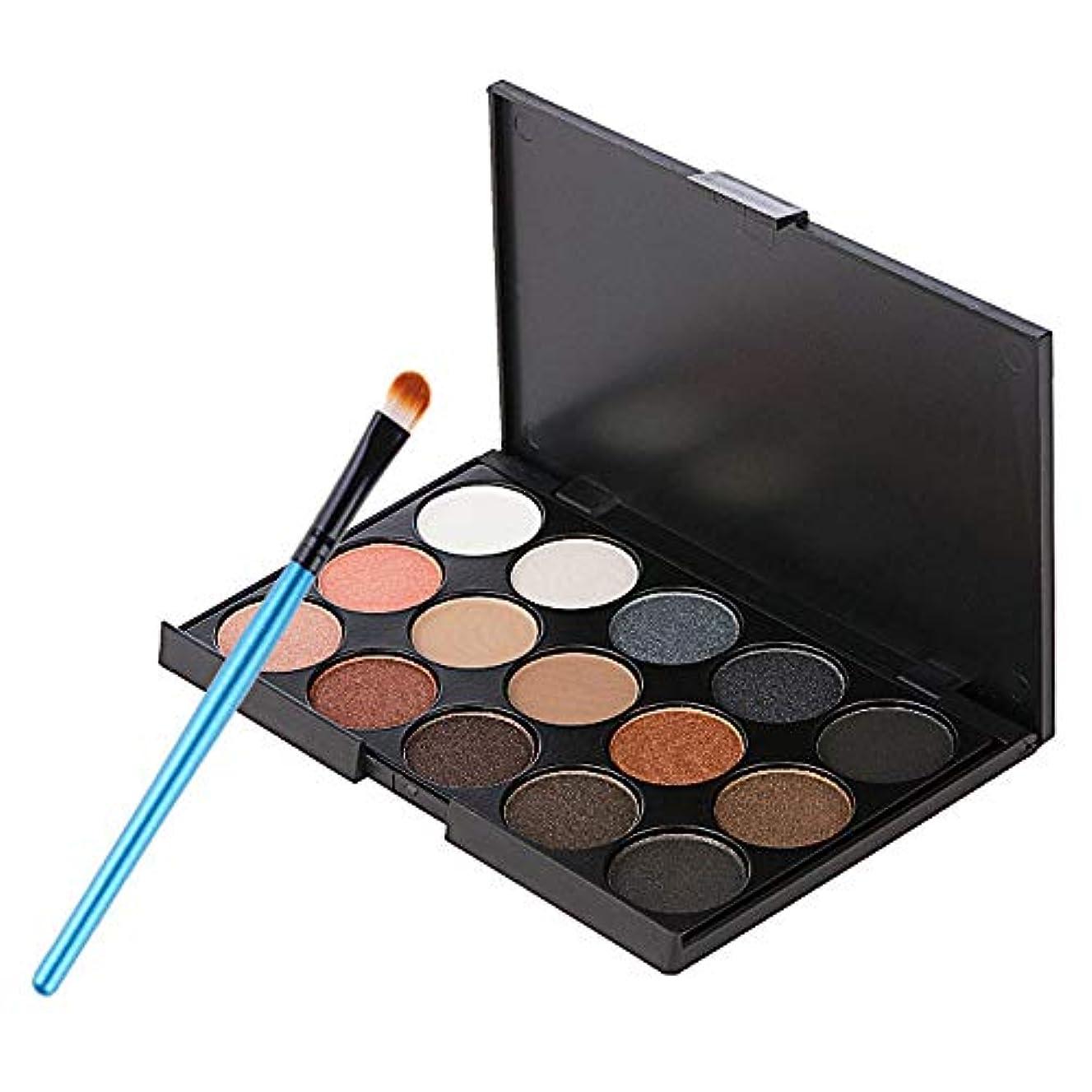 Lazayyii 15色 アイシャドウパレット 化粧ブラシ Eye Shadow グリッターアイシャドウ パール マットマット高発色 透明感 保湿成分 暖色系 アイシャドウ パレット (02#)