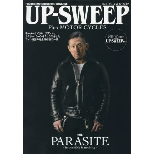 UP-SWEEP pulse motorcycles 2018年 04 月号 [雑誌]: UP-SWEEP 増刊