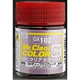 【溶剤系アクリル樹脂塗料】Mr.クリアカラー GX102 GXクリアレッド