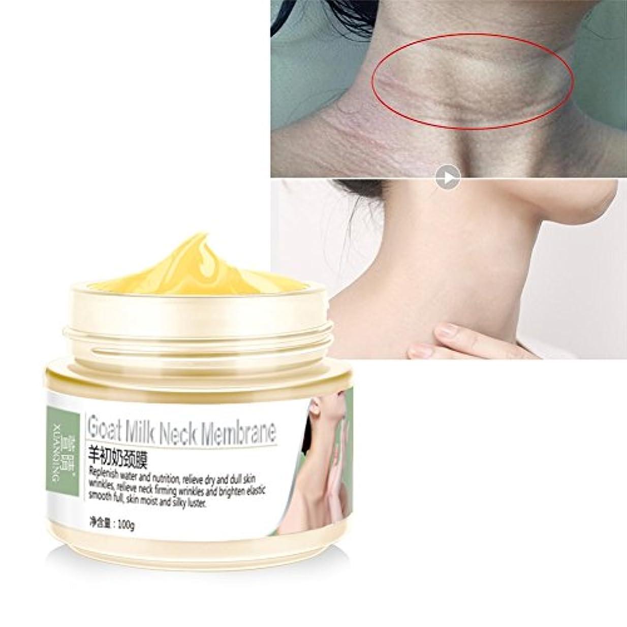 発行する習字解放するBalai ヤギミルクアンチリンクルネックマスク肌引き締め引き締めホワイトニングネックマスククリーム