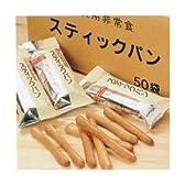 スティックパン (100g×1袋)パック入り保存パン (非常食・保存食)