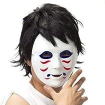 白塗り仮面