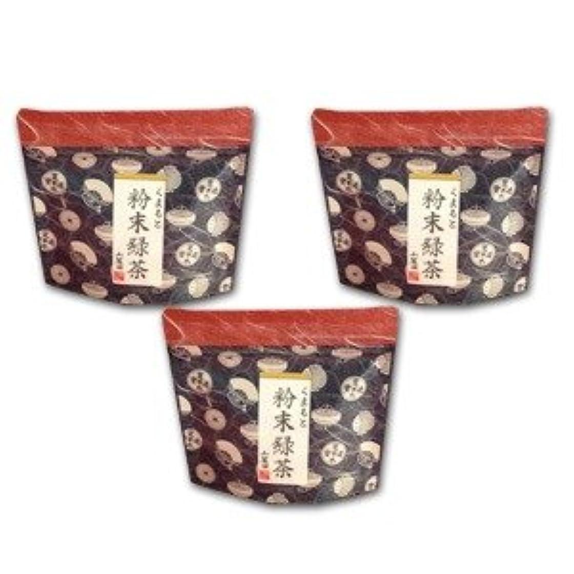 ちょうつがいアッパーオプション粉末緑茶(粉末煎茶) 熊本産のお茶 石臼挽き 50g×3個セット