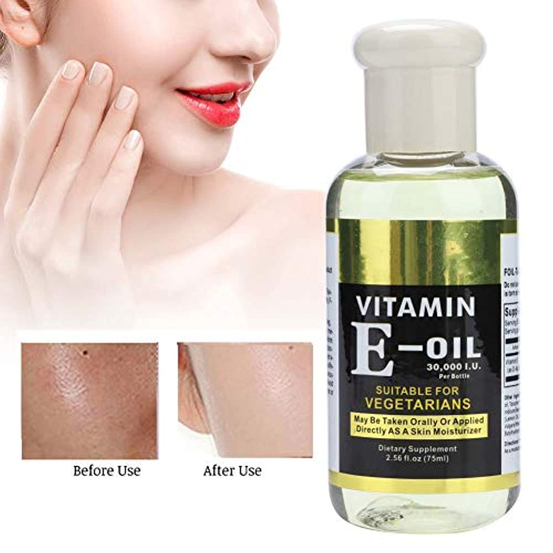 木テンポ織る保湿のビタミンEオイル、75mlを白くすることを修理する表面肌