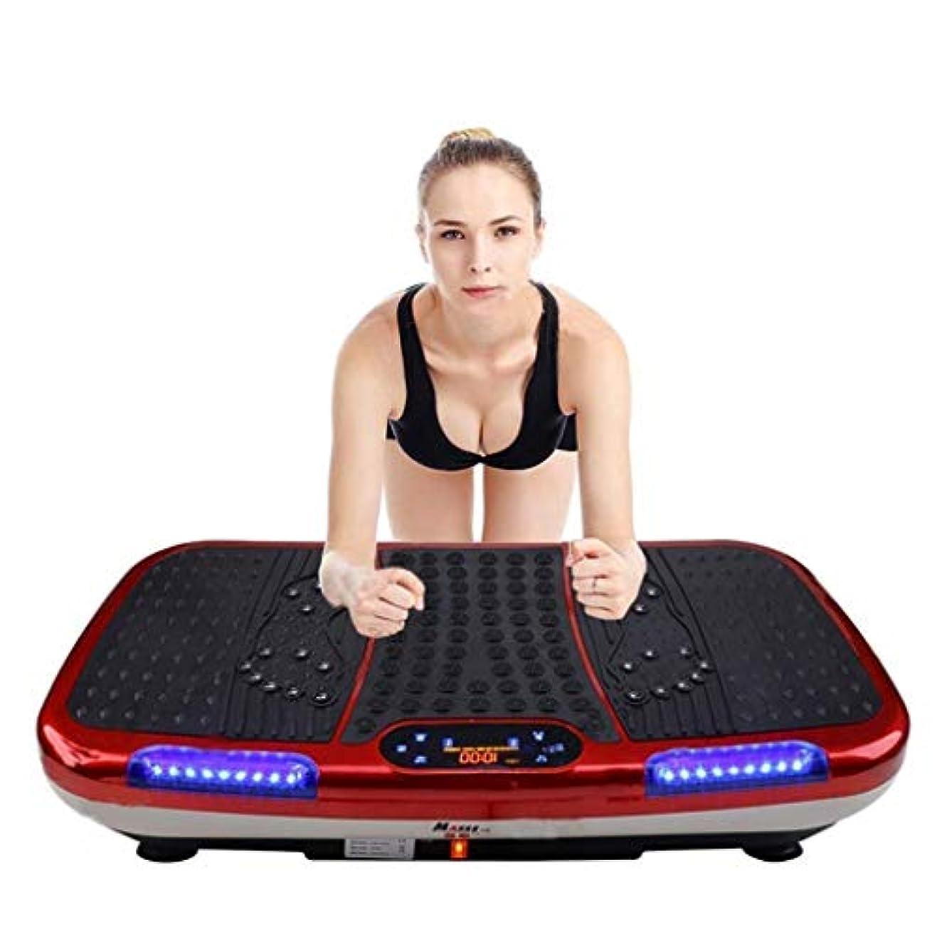 櫛洞察力のある愚か家庭用減量装置、フィットネス振動トレーナー、Bluetooth音楽スピーカー、身体振動マッサージボード、男女兼用、過剰脂肪削減