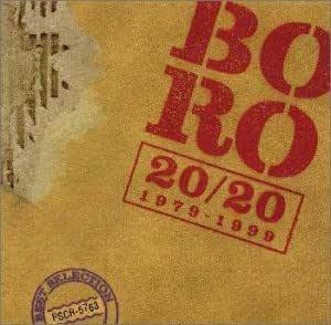 BORO20/20 1979-1999 BEST SELECTION