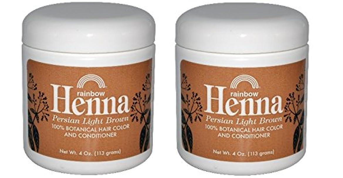 聴覚オレンジスキム【海外直送品】 2個セット 100% オーガニック ヘナ/ヘンナ ライトブラウン 113グラム 【2pk】 Rainbow Research, Henna, 100% Botanical Hair Color and Conditioner...
