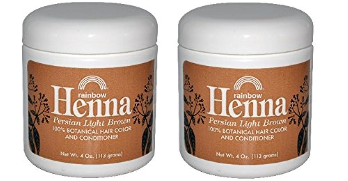 軍いちゃつく費やす【海外直送品】 2個セット 100% オーガニック ヘナ/ヘンナ ライトブラウン 113グラム 【2pk】 Rainbow Research, Henna, 100% Botanical Hair Color and Conditioner...