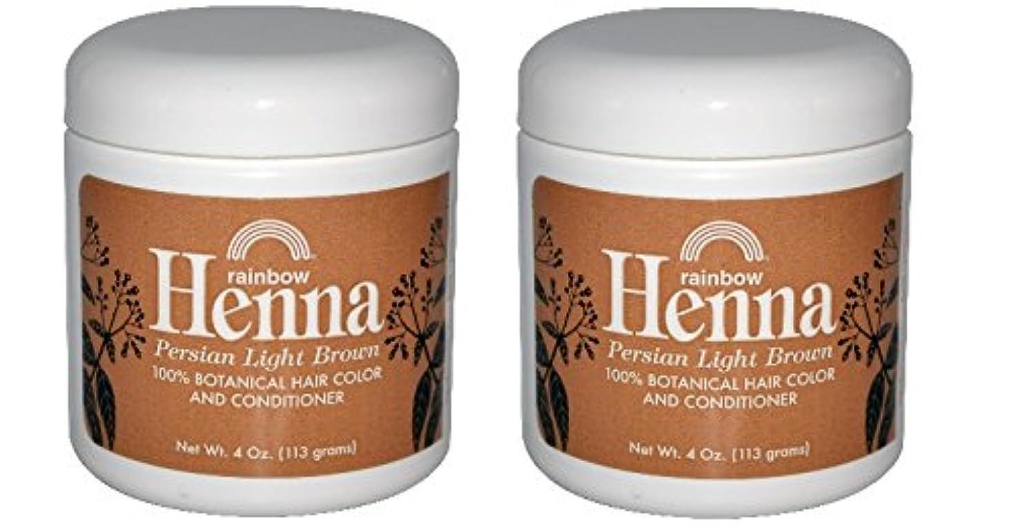 スロー名詞前提【海外直送品】 2個セット 100% オーガニック ヘナ/ヘンナ ライトブラウン 113グラム 【2pk】 Rainbow Research, Henna, 100% Botanical Hair Color and Conditioner...