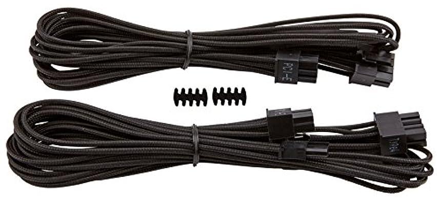 勉強する徹底的にモーターCorsair Premium Individually Sleeved PCIe Cables with Single Connector BLACK PS719 CP-8920172